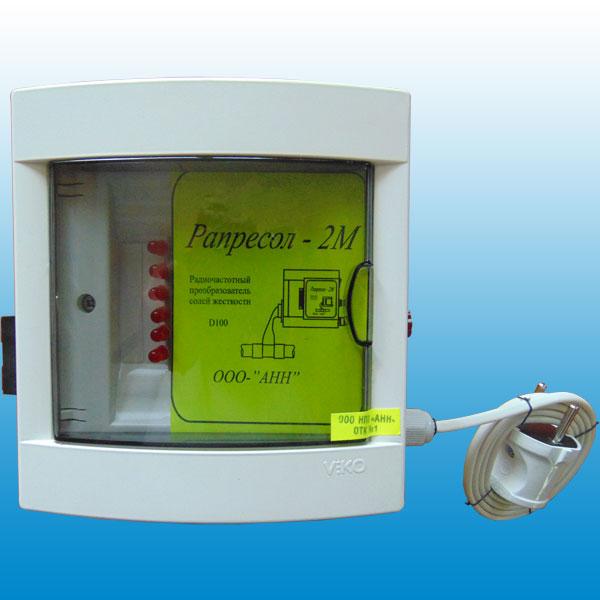 Умягчитель для воды Рапресол-2М d100