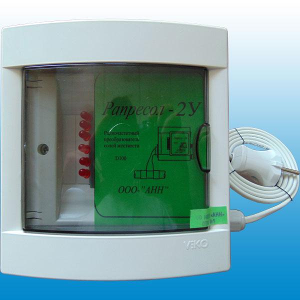 Умягчитель воды Рапресол-2У d100
